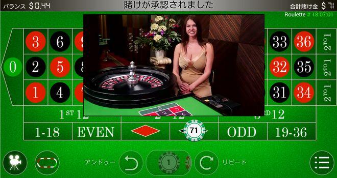 ベラジョンカジノのライブルーレットスマホ